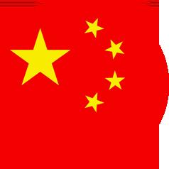 yuan chinois